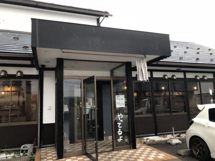 拉麺厨房・福麺の入口(2017年11月)