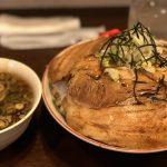 いちのじ 炙りちゃーしゅー丼 780円 2017-11-08 046