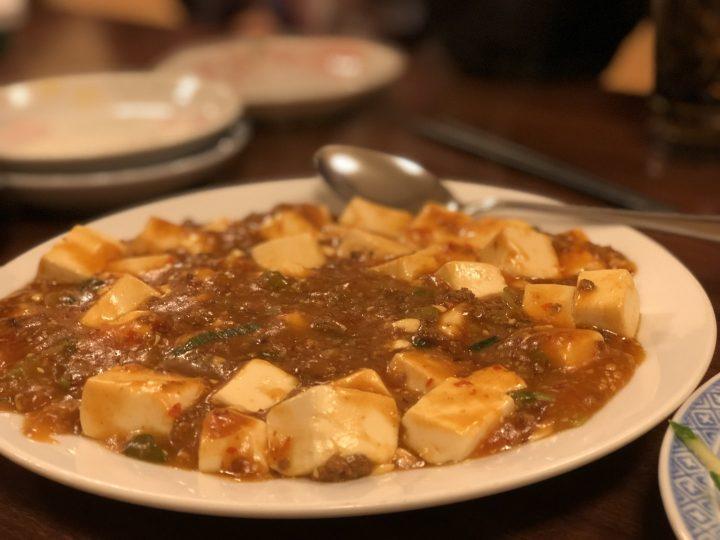中華美食館三条店の麻婆豆腐
