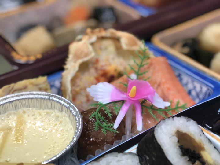 割烹 魚清2017-11-22 030