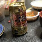 宝 焼酎ハイボール 梅 2017-12-07 004