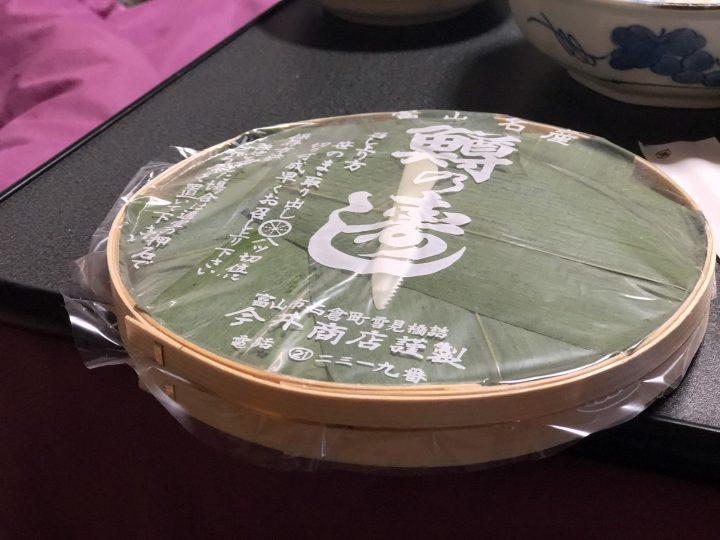 富山 鱒寿し 今井商店 2017-12-24 004