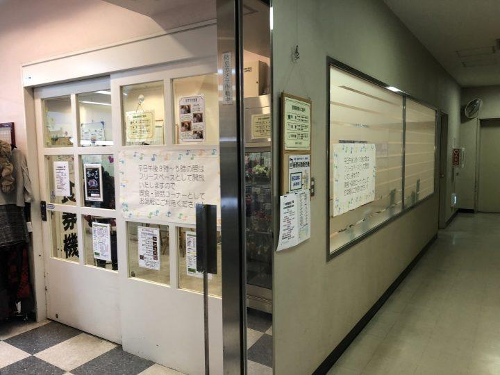 燕労災病院 2017-12-26 011