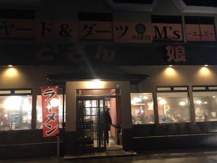 どさん娘吉田店の外観(2017年12月)