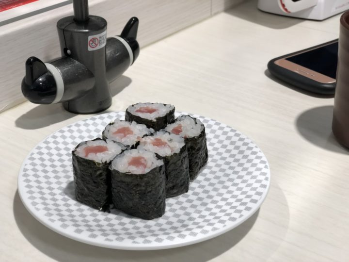 魚べい三条店の鉄火巻