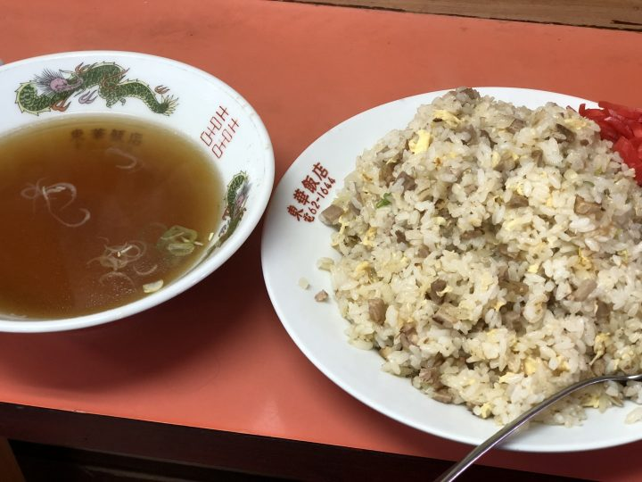 東華飯店のチャーハン大盛り(スープ付き)