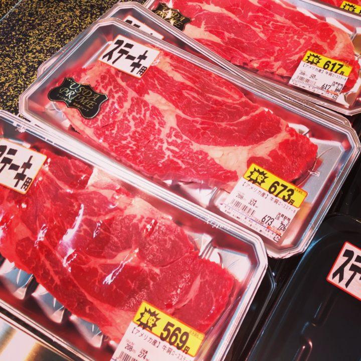 ダイレックス東三条店のステーキ用肉(アメリカ産牛肩ロース)