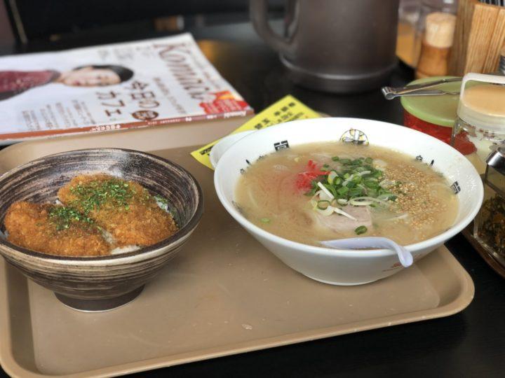 きんしゃい亭県央店のB定食(タレカツ丼+ラーメン)