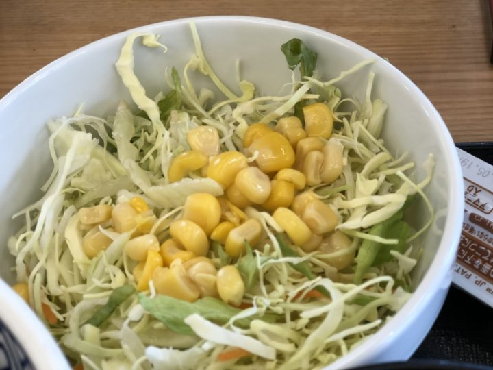 吉野家の生野菜