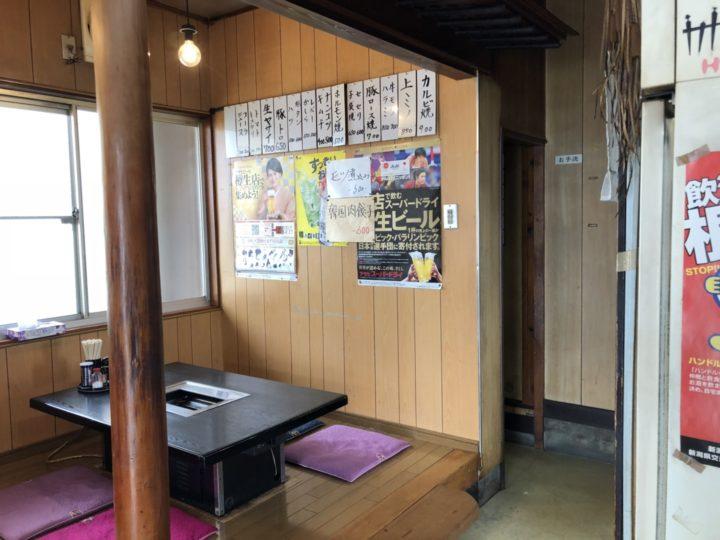 大川食堂の小上がり席