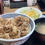 吉野家 豚丼2018-02-07 001