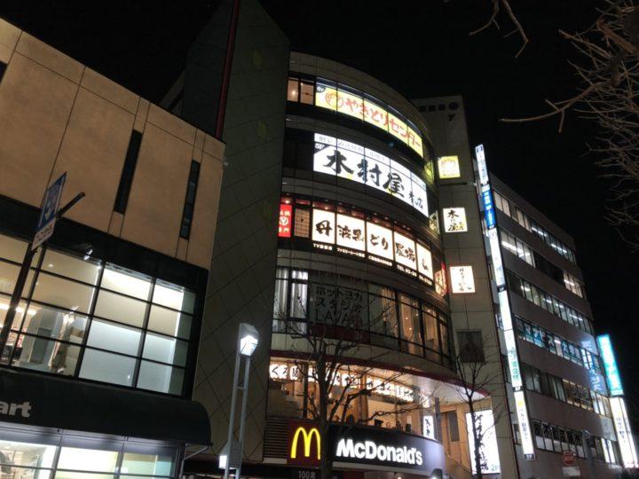 葛西産業第7ビルの外観(2018年2月)