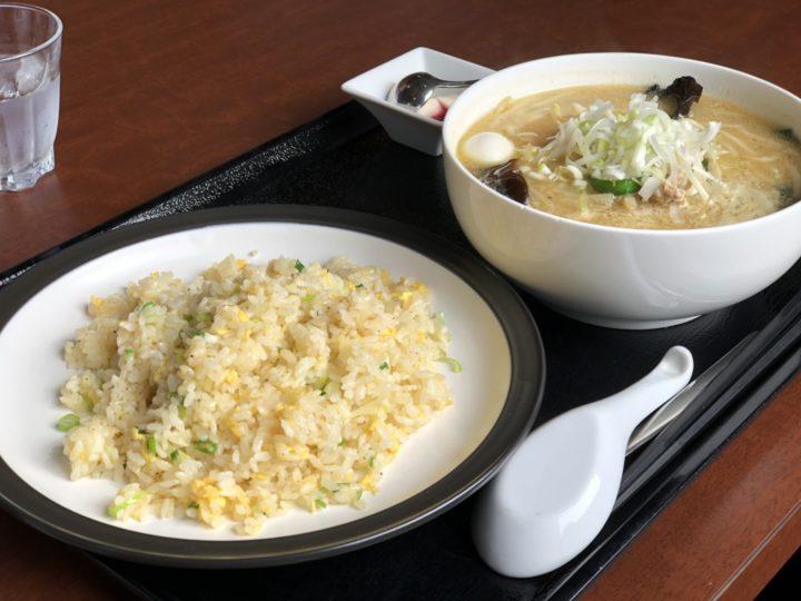 炒飯&麺じろ吉の味噌拉麺+半玉子炒飯セット