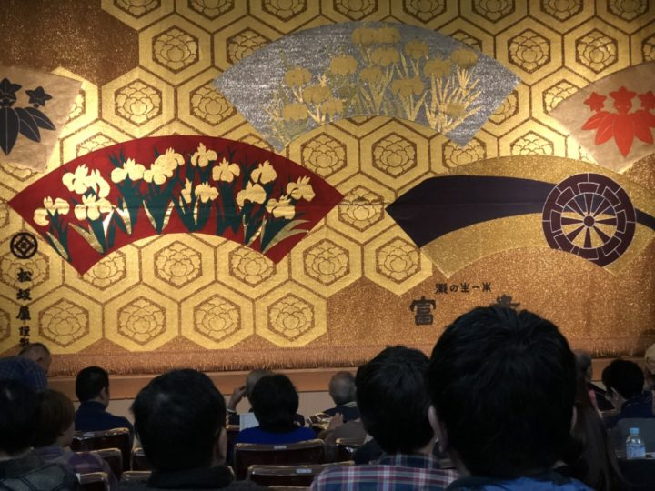 鈴本演芸場の緞帳
