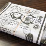 うまか亭 燕店 2018-03-31 016