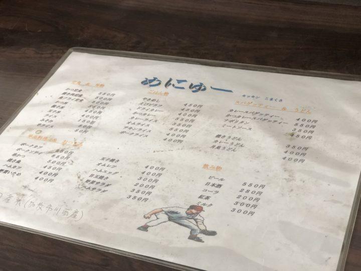 こまくさ 2018-03-29 057
