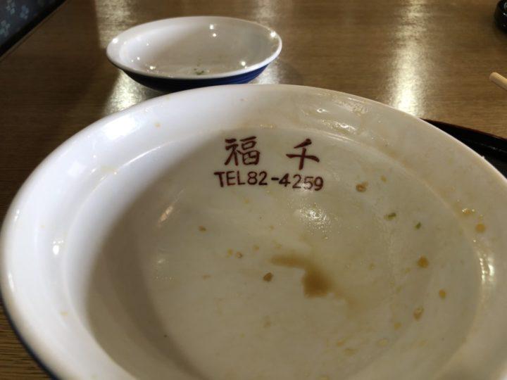 福千のかつ丼(完食後)