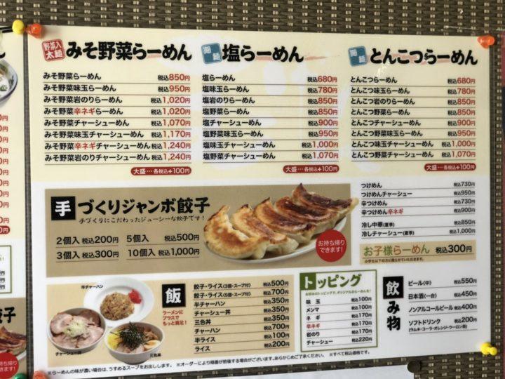西川 むげん 2018-04-02 036