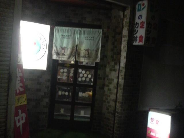 喫茶ロンの入口(2010年9月)