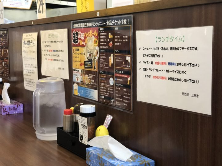燕吉田 三券家 2018-04-16 079