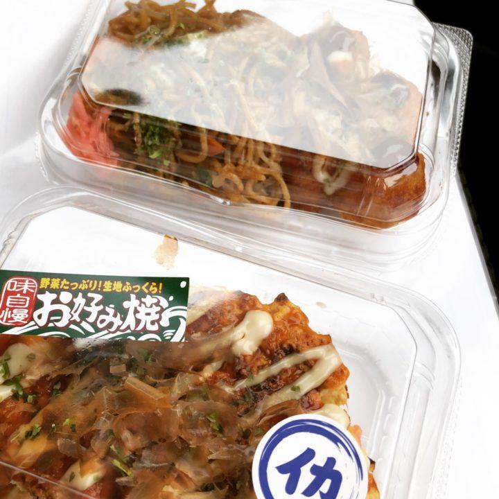 ピーコック吉田店のパンチ焼き・焼きそば・たこ焼き