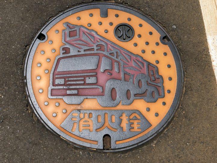 燕市の消火栓マンホール