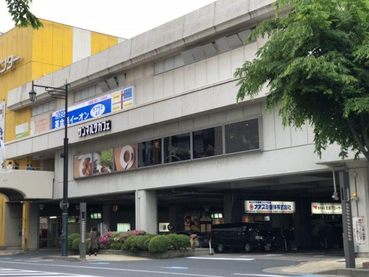 万代 バスセンター2018-05-12 012