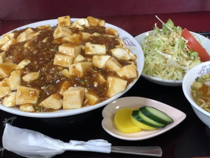 丸竹食堂の麻婆丼