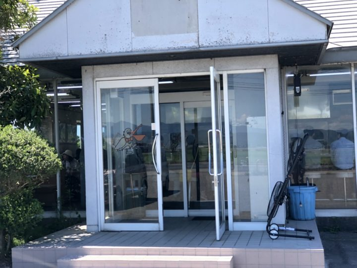 どさん子白根8号店の入口