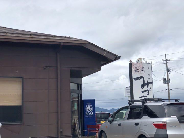 みずさわ 燕店 2018-06-13 008