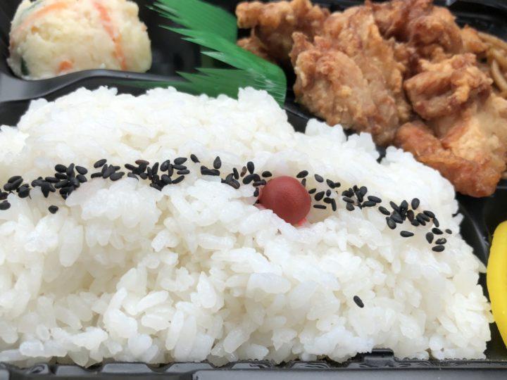 ラ・ムー燕吉田店の198円ばり旨!唐揚げ弁当(開封後)