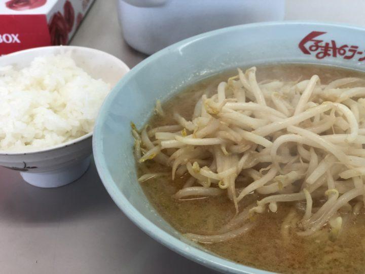くるまやラーメン東萱場店の味噌ラーメンと無料ライス