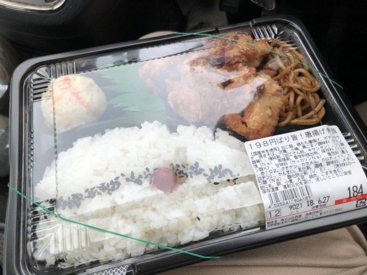 ラ・ムー燕吉田店の198円ばり旨!唐揚げ弁当(開封前)