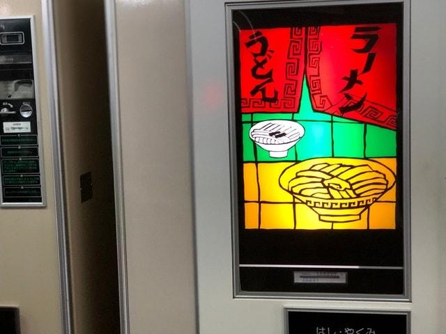 オレンジハット藪塚店のホットスナック自販機2