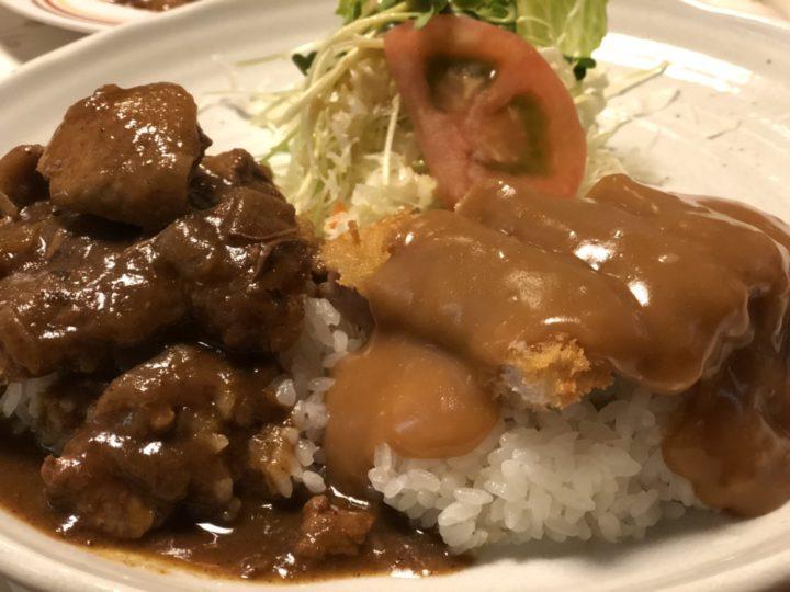 レストランナカタのハーフ&ハーフ(カツカレーと洋風カツ丼)