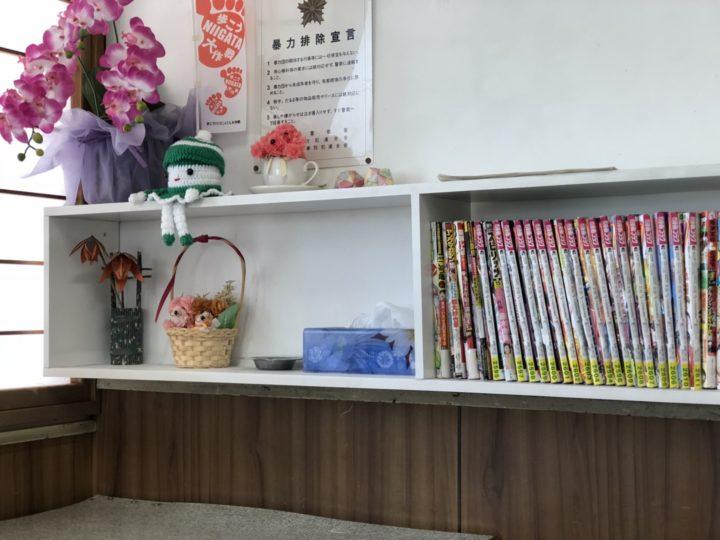 三金食堂の本棚