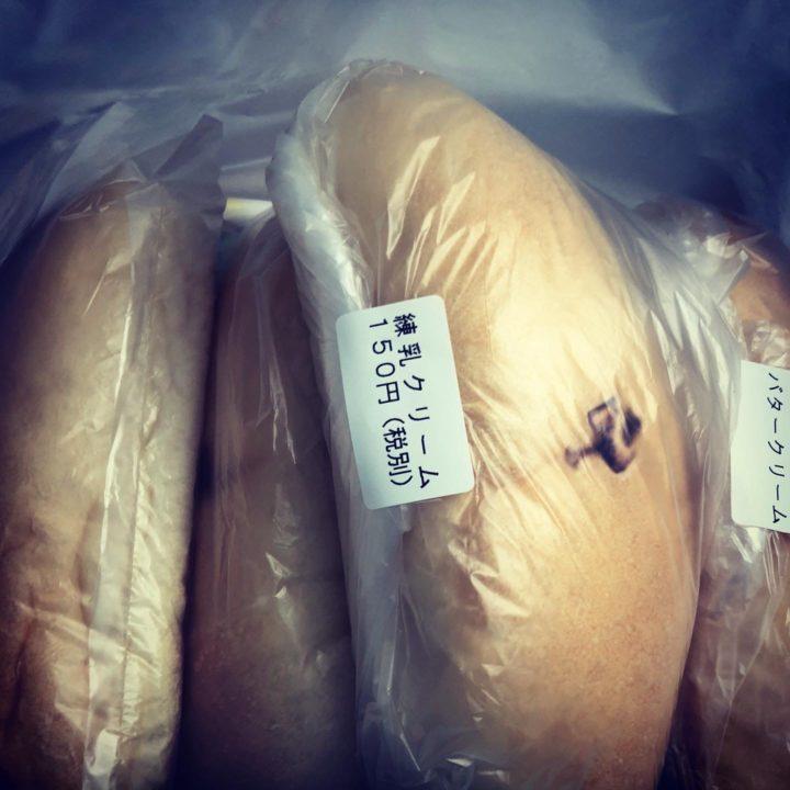 大黒製パンの練乳クリームサンド