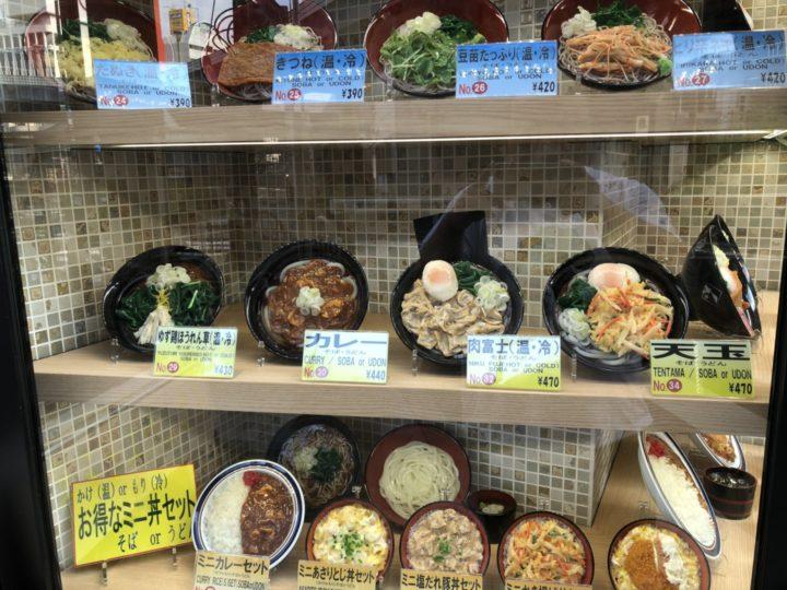 富士そば上野店の食品サンプル・中