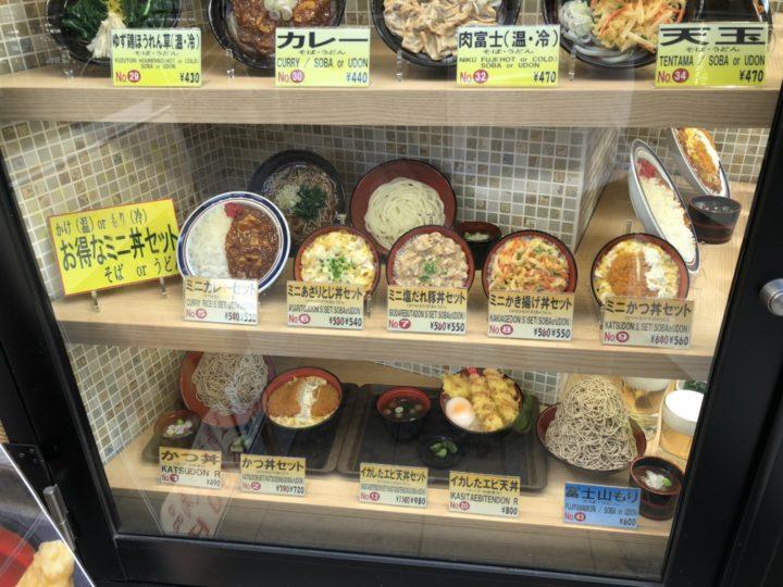 富士そば上野店の食品サンプル・下