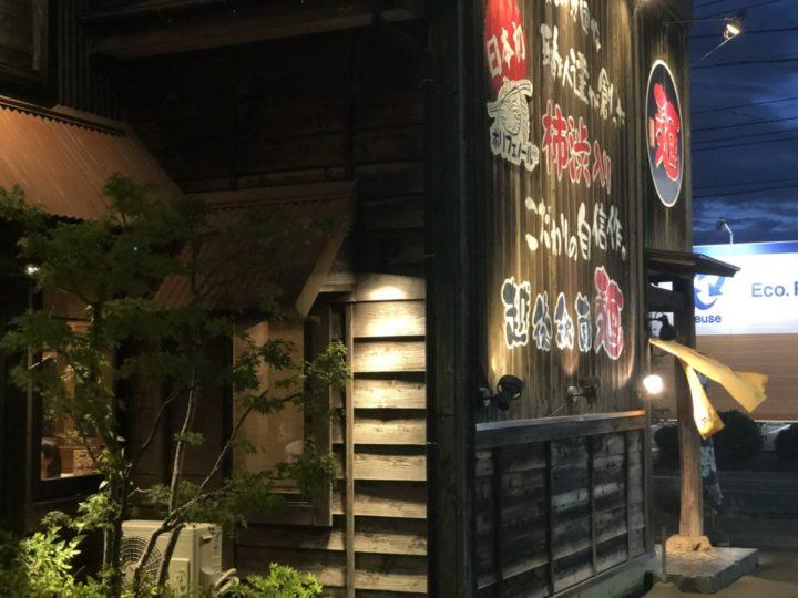 無尽蔵 三条店2018-07-28 042