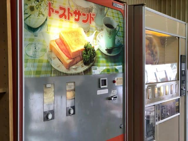 オレンジハット藪塚店のホットスナック自販機4