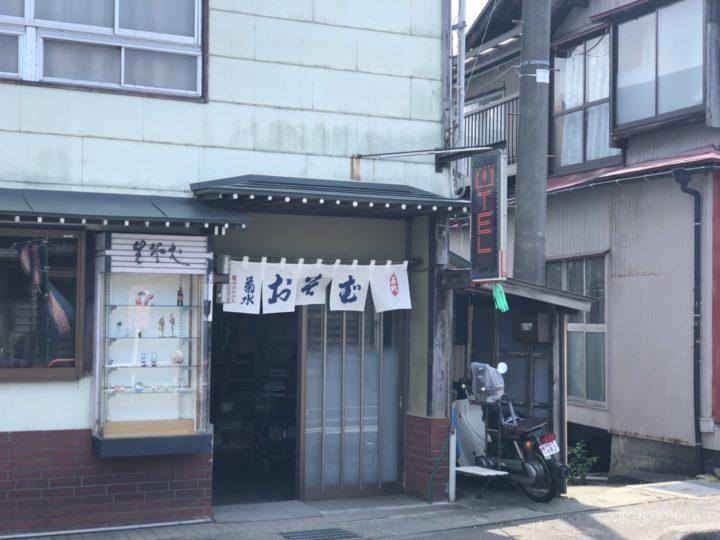 菊水食堂の入口
