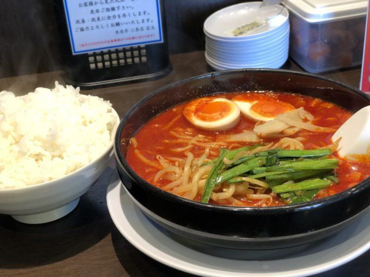 来来亭三条店の旨辛麺とランチタイムサービスの無料ライス