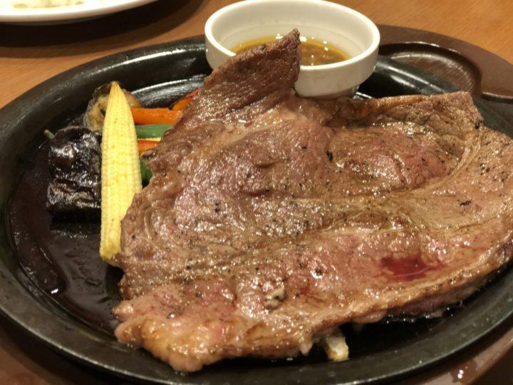 ガスト三条須頃店のステーキ