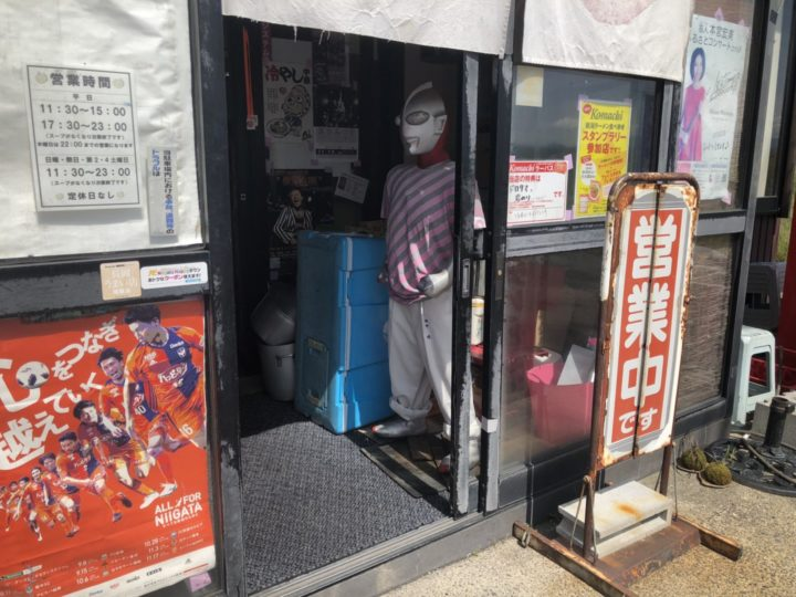 侍ラーメンの入口