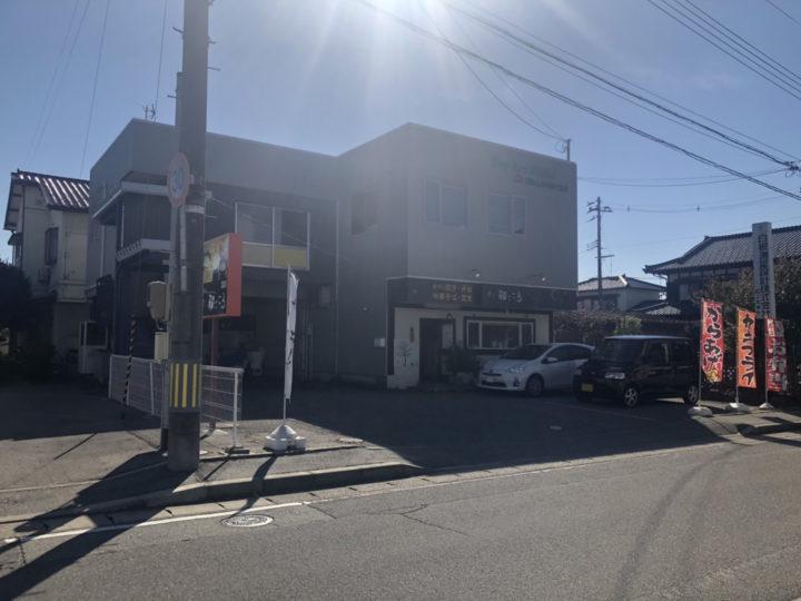 和こころ 村上 2018-10-26 017