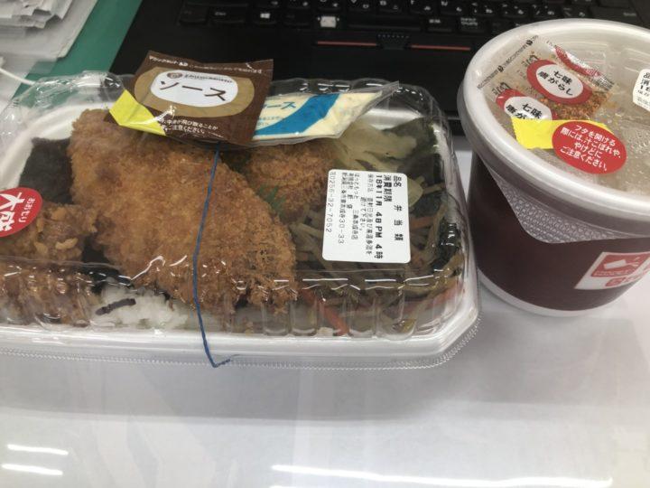 ほっともっと三条本成寺店の特のりタル弁当・開封前
