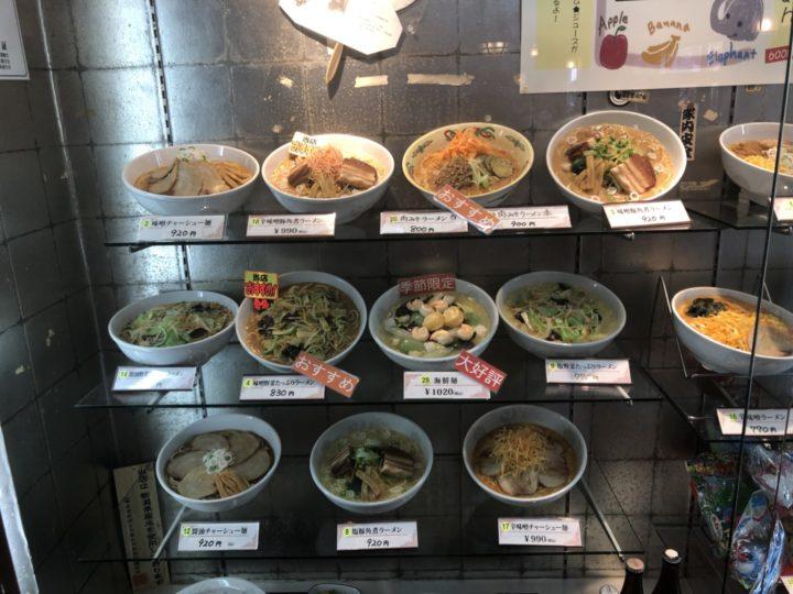 ラーメンハウス原宿の食品サンプルショーケース・左上