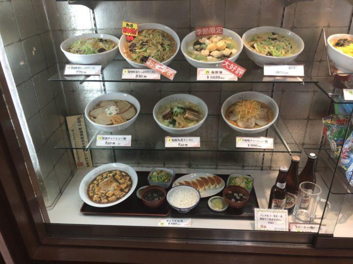 ラーメンハウス原宿の食品サンプルショーケース・左下