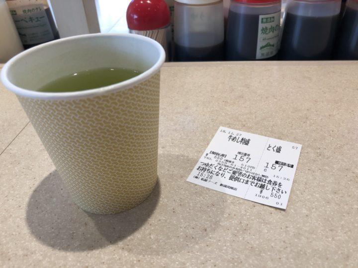 松屋 見附店2018-11-27 007